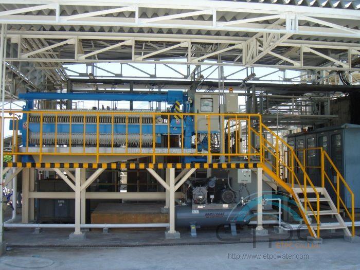 Sludge Dewatering System No 1 In Wastewater Treatment